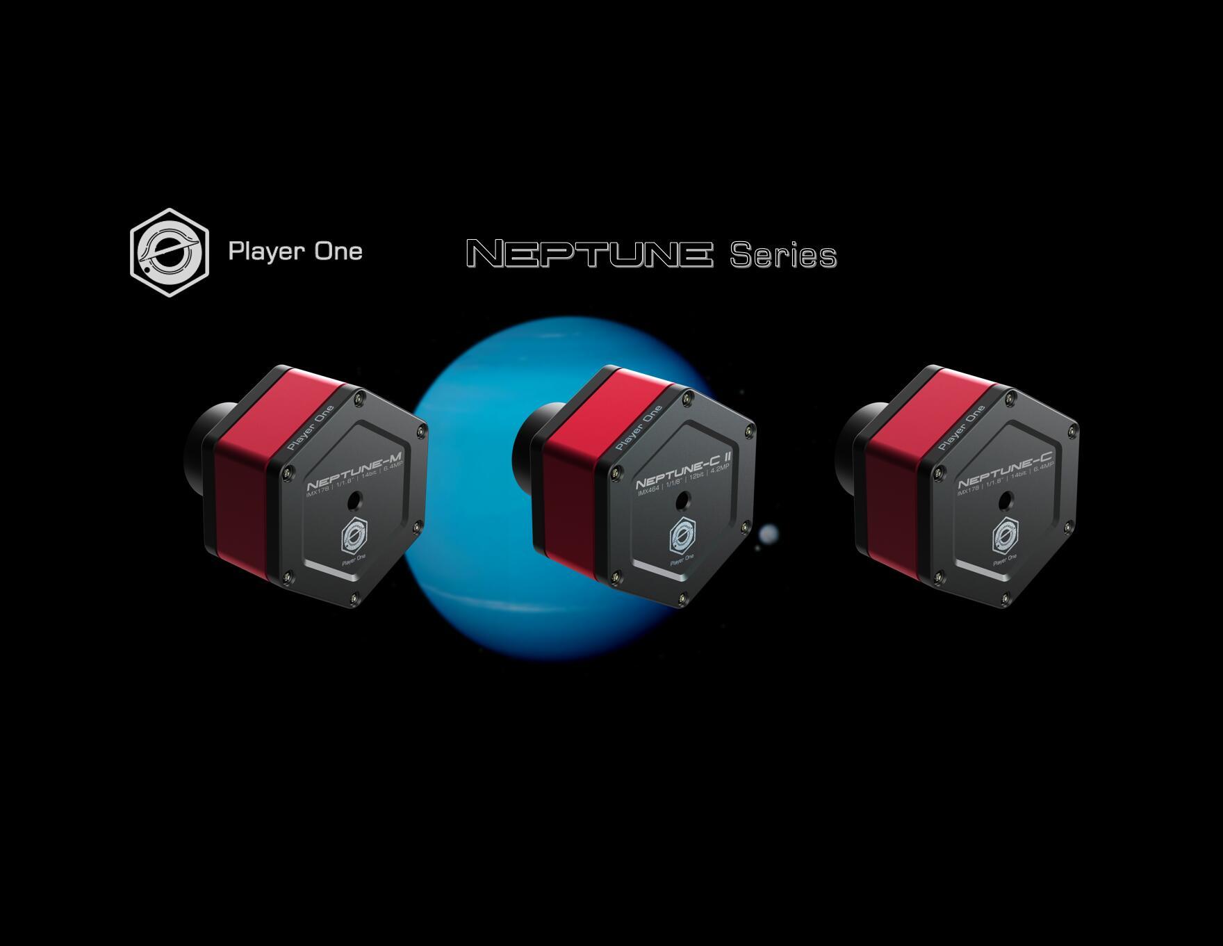 """头号玩家天文科技发布 """"海王星""""级:Neptune系列行星相机!"""