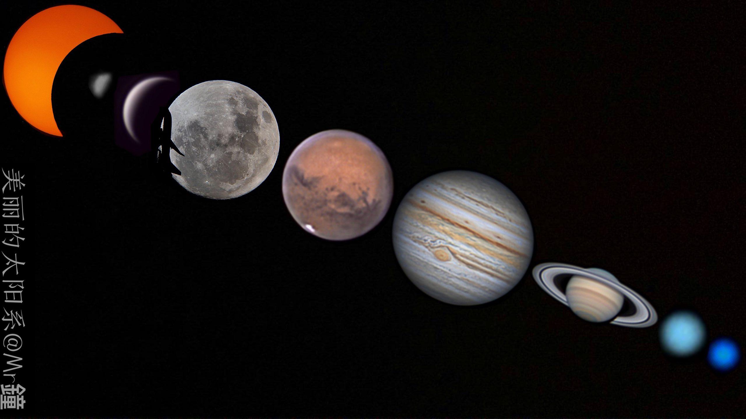 头号玩家天文摄影联赛 第6期:小口径下的日月行星,获奖名单公布